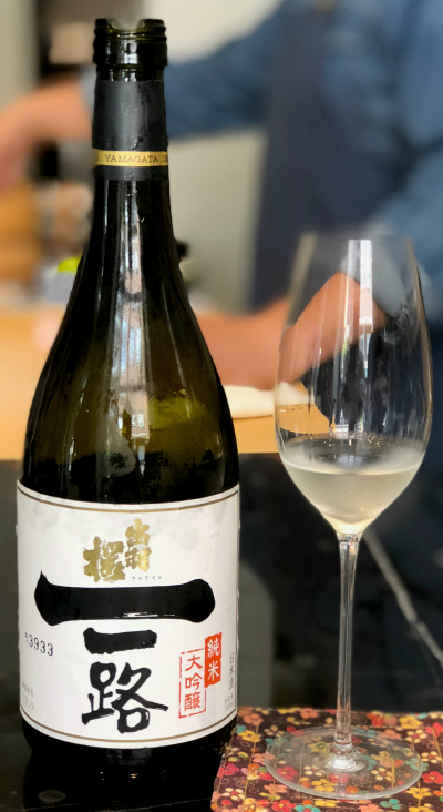 copa sake-kappo-planeta en conserva